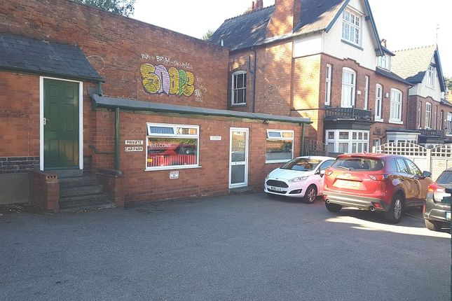 Thumbnail Office to let in Salisbury Road, Moseley, Birmingham