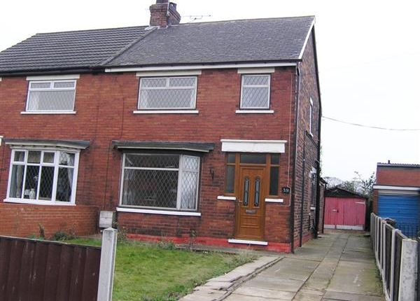 Thumbnail Semi-detached house to rent in Station Road, Scunthorpe