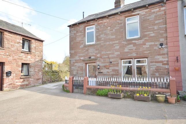 Thumbnail Semi-detached house to rent in Hartside, Winskill