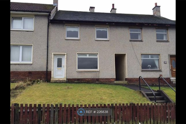 Thumbnail Terraced house to rent in Braeside Crescent, South Lanarkshire