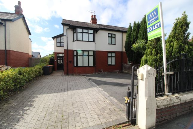 Thumbnail End terrace house to rent in Garstang Road, Preston