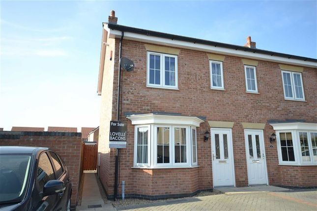 Thumbnail Property for sale in Tealby Close, Habrough Fields, Immingham