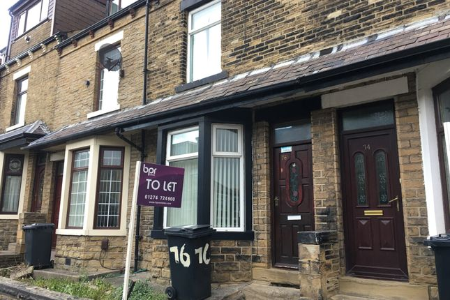 Thumbnail Terraced house to rent in Thornbury Avenue, Bradford