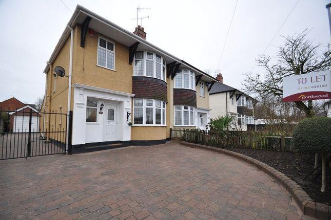 Thumbnail Semi-detached house to rent in Greenacres Avenue, Blythe Bridge, Stoke On Trent