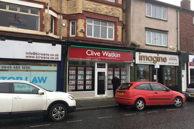 Thumbnail Retail premises to let in Woodchurch Road, Prenton, Birkenhead