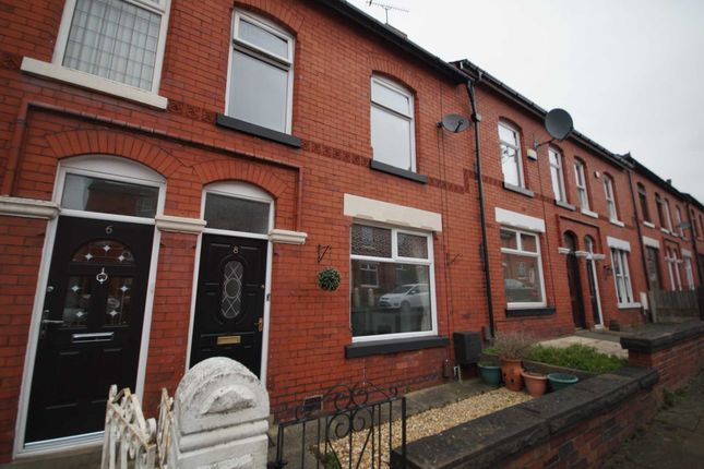 Thumbnail Terraced house to rent in St. Annes Road, Horwich, Bolton