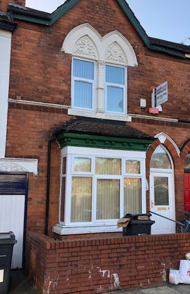 Thumbnail Terraced house to rent in First Avenue, Selly Oak