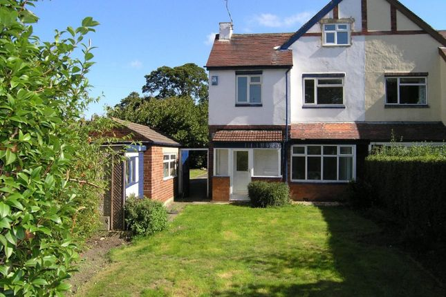 Thumbnail Property to rent in St. Anns Lane, Burley, Leeds