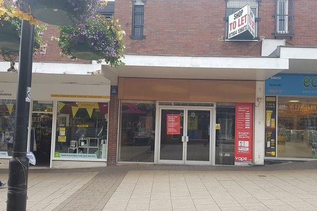 Thumbnail Retail premises to let in Institute Lane, Alfreton, Derbyshire