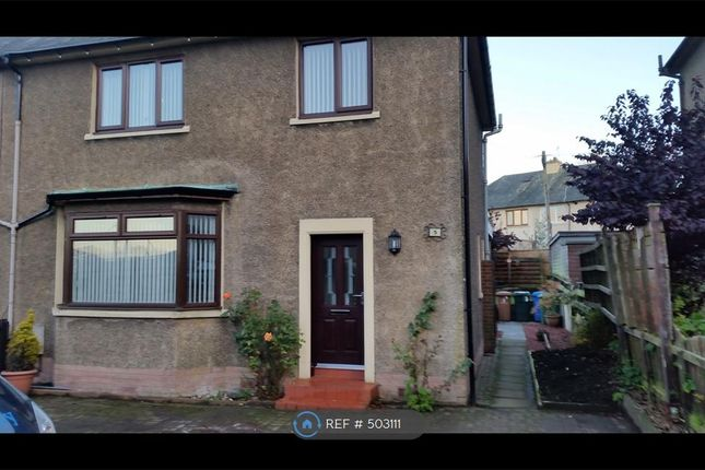 Thumbnail Semi-detached house to rent in Miller Crescent, Bo'ness