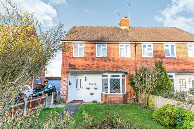 Thumbnail Semi-detached house to rent in Finch Road, Earley, Reading