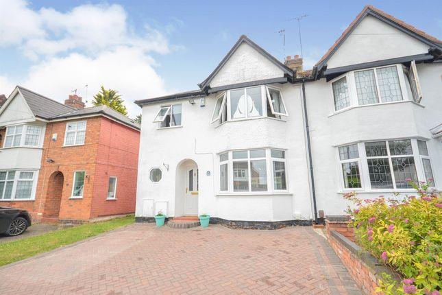 Thumbnail Semi-detached house for sale in Primrose Lane, Hall Green, Birmingham