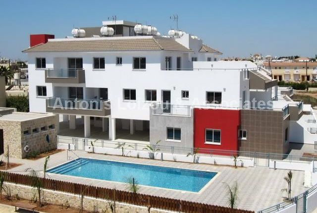 2 bed apartment for sale in Paralimni, Cyprus