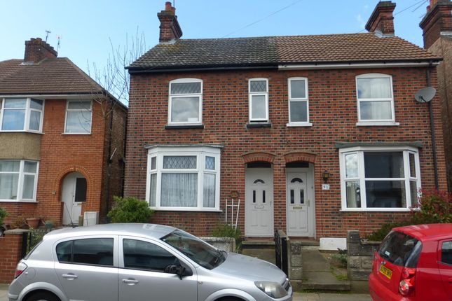 Thumbnail Property to rent in Wallace Road, Ipswich