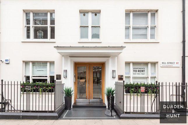 Thumbnail Studio to rent in Hill Street, Mayfair, London