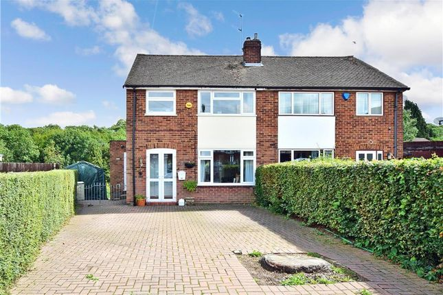 External (Web) of Garden Close, Maidstone, Kent ME15