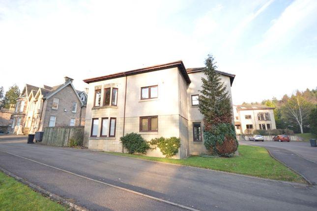 Thumbnail Flat to rent in Grange Gardens, Bridge Of Allan, Stirling