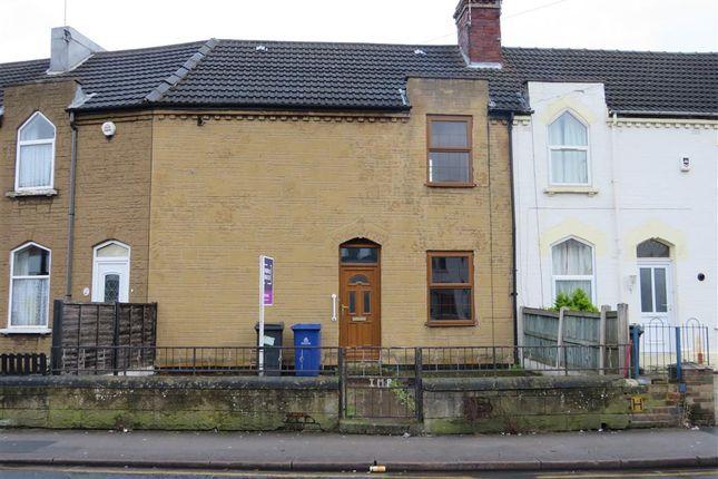Broxholme Lane, Doncaster DN1