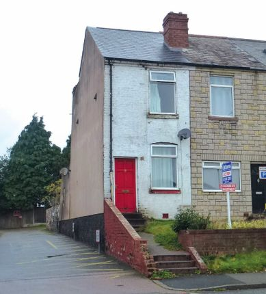 Thumbnail Terraced house for sale in Birmingham Road, Great Barr, Birmingham, West Midlands
