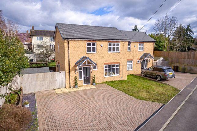 Thumbnail Semi-detached house for sale in Desborough Road, Hitchin
