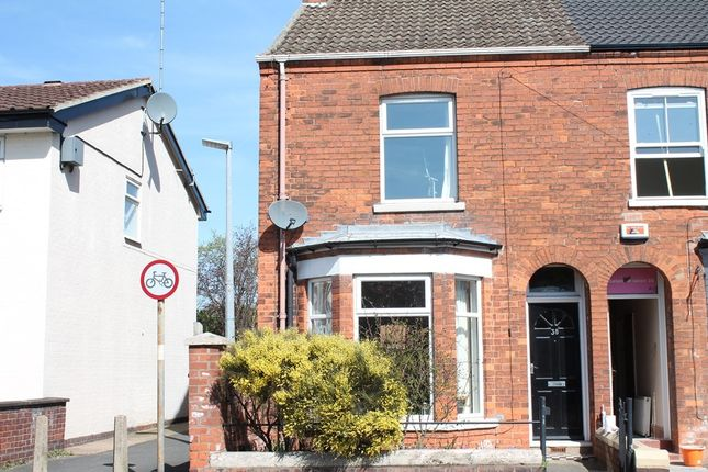Thumbnail Property to rent in Northgate, Cottingham
