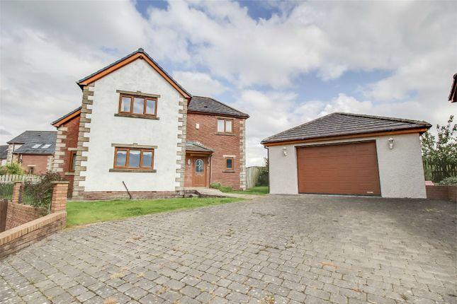 Thumbnail Detached house for sale in 12 Craika Close, Dearham, Cumbria