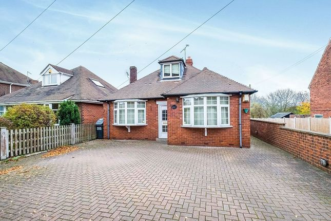 Thumbnail Bungalow to rent in Nursery Road, Dinnington, Sheffield
