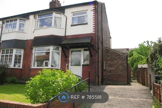 Thumbnail Semi-detached house to rent in Cliffdale Drive, Manchester