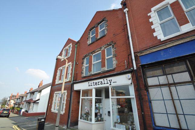 Thumbnail Flat to rent in Atherton Street, New Brighton, Wallasey