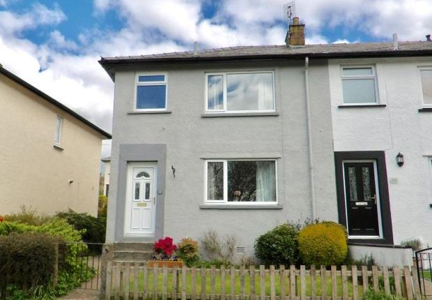 Thumbnail End terrace house for sale in The Gavels, Great Clifton, Workington