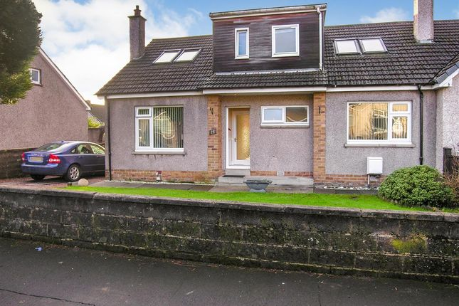 Thumbnail Semi-detached bungalow for sale in East Drive, Larbert