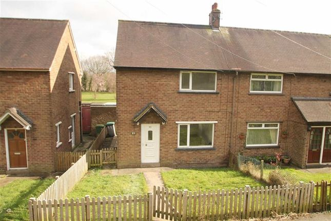 Thumbnail End terrace house to rent in Whalleys Way, Acrefair, Wrexham