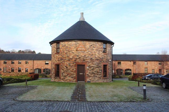 Thumbnail Property to rent in Home Farm Court, Coatbridge