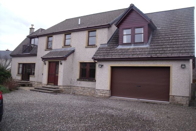 Thumbnail Detached house to rent in 4 Clydesdale Court, Auchterarder
