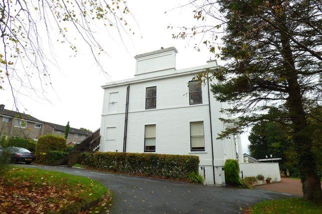 Thumbnail Duplex for sale in Johnston Street, Greenock