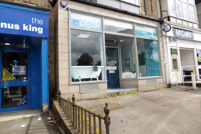 Thumbnail Retail premises to let in Hardwick Street, High Peak
