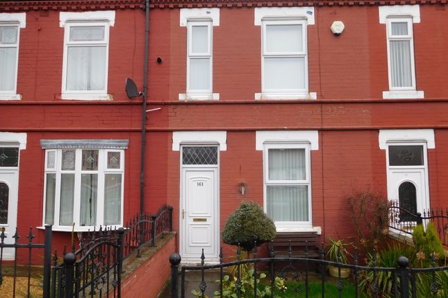 Thumbnail Terraced house to rent in Kirkby Rd, Hemsworth, Pontefract