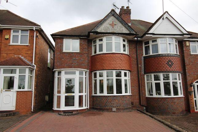Thumbnail Semi-detached house to rent in Ridgacre Road, Quinton, Birmingham