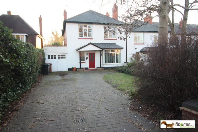 Thumbnail Detached house for sale in Birmingham Road, Walsall