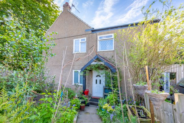 2 bed semi-detached house for sale in Romany Road, Great Ayton, Middlesbrough TS9