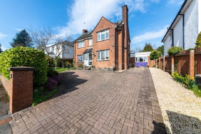 Thumbnail Detached house for sale in Quebec Close, Newport