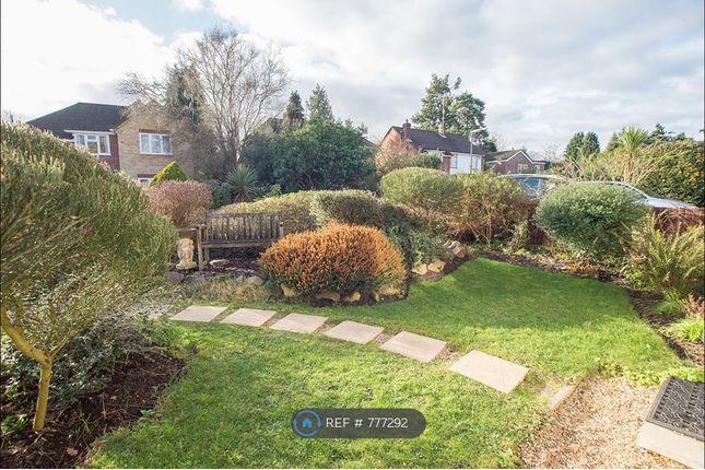 Front Garden of Holm Close, West Byfleet KT15