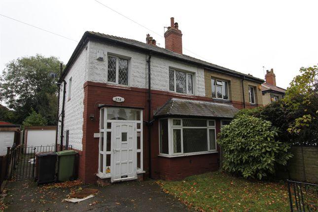 Thumbnail Property to rent in Scott Hall Road, Chapel Allerton, Leeds