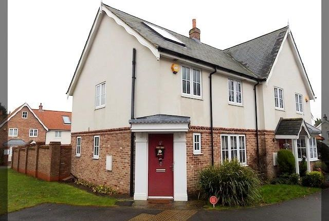Thumbnail Semi-detached house to rent in St Marys Walk, Queensbury Way, Swanland, East Yorkshire
