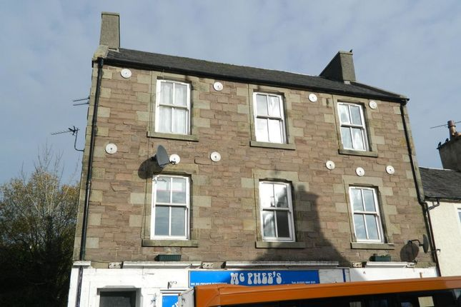 Thumbnail Flat to rent in Wellgatehead, Lanark