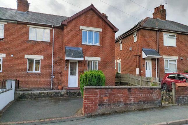 Thumbnail Semi-detached house for sale in Celmar Grove, Rhostyllen, Wrexham