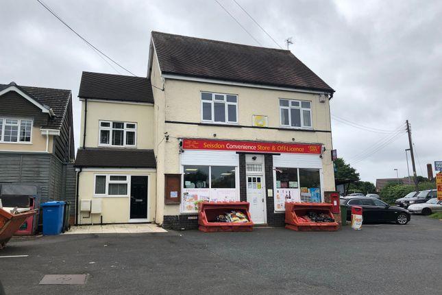Thumbnail Retail premises for sale in Seisdon Stores, Crockington Lane, Seisdon