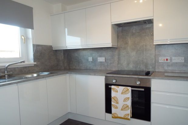 Thumbnail Flat to rent in Daniel Mclaughlin Place, Kirkintilloch
