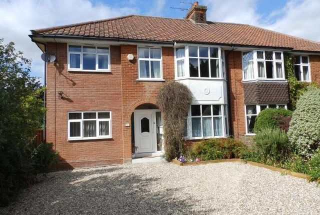 Thumbnail Semi-detached house for sale in One House Lane, Ipswich