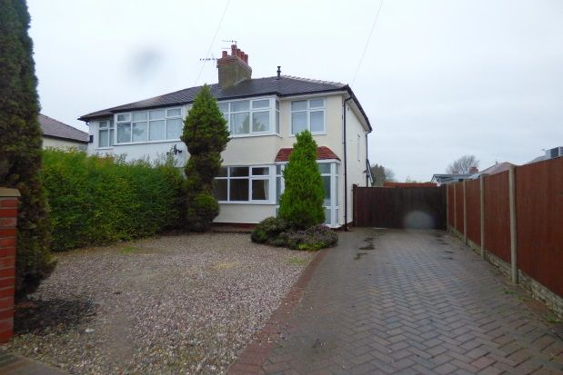 Thumbnail Property to rent in Thorntrees Avenue, Lea, Preston